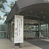 高崎経済大学公開講演会「地元をつくろう」