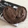 【口コミ】静岡限定の源氏パイ「ピアノブラック」!上品なチョコ味でティータイムに最適!