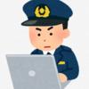 中国でのVPNの使用は違法なのか?陜西省で罰金500元の件