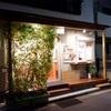 桜新町「1st/Quarter(ファーストクォーター)」