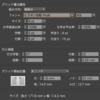 MacOS InDesignCC 同人小説手順メモ
