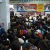 第34回 三浦国際市民マラソン当日