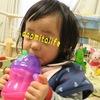赤ちゃんの理想の飲み物容器をとうとう発見!!