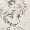 柊あおい 「星の瞳のシルエット」1巻 感想 (前編)