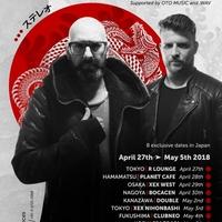 2018年5月2日にDOUBLEでCHUS&CEBALLOSによるDJイベント「CHUS&CEBALLOS IN STEREO BUS TOUR Supported by OTO MUSIC and .WAV」が開催!彼らのDJで熱狂しよう!
