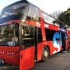 【女一人旅】行ってみっぺ!茨城(茨城県水戸市) スカイバスに乗って