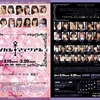 アリスインプロジェクト「イマジカル・マテリアル」