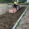 田舎ライフを快適にするために畑の草刈りとゴミ拾いと耕耘
