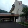 東急リゾート ホテル タングラム斑尾に宿泊!