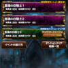 FFRK日記358 ナイトメア「堕魂の白騎士1」ミッション