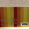 ポレットカード(pollet Visaプリペイド)の特徴