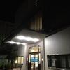 福島市立図書館本館(福島県)