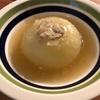 茅乃舎 レシピ 丸ごとタマネギ煮込みの作り方