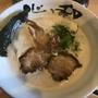 心ゝ和 橿原神宮駅の本格的ラーメン店で昼食を食べてきた