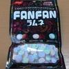 今日のラムネ 6 ノーベル製菓株式会社 FANFANラムネ