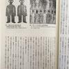 「契丹 遼と10-12世紀の東ユーラシア」