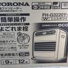 ファンヒーター CORONA FH-G3220Y 購入しました。