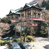 惜しまれつつも一時休館 富士屋ホテル