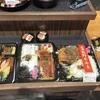「道の駅・奥熊野ほんぐう」 熊野古道の中でも厳しい小辺路ルートの中で、とつぜん現れるオアシス!!