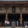 大阪の大都市の中心地。天王寺は歴史と自然を身近に感じる場所。