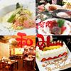 【オススメ5店】神戸(兵庫)にある洋食が人気のお店