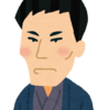 日本史から学べる教訓 vol.7 高杉晋作【どんな状況でも楽しむことができるメンタルの作り方】