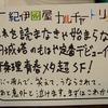 『映画の身体論』塚田幸光編(ミネルヴァ書房)