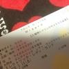 2008.03.15 Wizardワンマン
