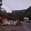 【宿泊記】歴代最強!?山小屋風ゲストハウス「層雲峡ホステル」に泊まってきた