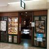 コーヒー・サロン サイセリア アピア店(coffee salon saiseria)/ 札幌市中央区北5条西4丁目 アピア B1F