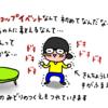 6月11日「きらめき☆holiday」に出店します!