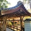 【京都】東福寺、『偃月橋』に行ってきました。京都観光 京都旅行 女子旅 主婦ブログ