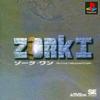 ゾークのゲームの中で どの作品が最もレアなのか
