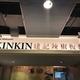 日本人に大人気!チリパンミーが絶品のお店【キンキン KIN KIN】@パビリオンモール