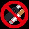 【呼吸器】タバコの影響~父親が煙草吸っているので心配です~