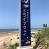 千里浜なぎさドライブウェイ 中部地方 撮り鉄遠征⑯