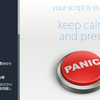 【Unity】無限ループで Unity がフリーズしても操作を回復できる「Panic Button」紹介