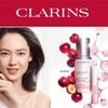 クラランス製品の販売価格をallbeautyと日本公式サイトで比べてみた