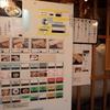 大塚に、蕎麦の名店みとう庵さんがあります。大塚「みとう庵」
