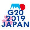 まもなくG20開幕
