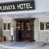 日本最古のクラシックホテル「日光金谷ホテル」(日光その1)