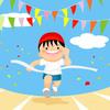 お家で簡単にできる!!平成最後の運動会のかけっこで1番になれる5つの練習方法!!