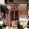 伏見稲荷神社(杉並区/西荻窪)の御朱印と見どころ