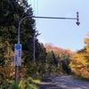 10月21日のツーリング 紅葉巡り二ヶ所目 恵庭から支笏湖経由北湯沢