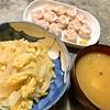 玉ねぎと玉子炒め (中国妻料理)