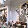 問屋町の居心地のいいカフェ 【cafe.the market maimai】(カフェ・ザ・マーケット・マイマイ)