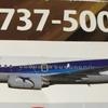 Jリーグ仙台遠征「成田ー仙台」飛行機で行ってみた