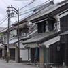 宮城県村田町:重要伝統的建造物群の蔵の街並みを歩く。