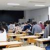 実録!日本茶アドバイザー試験実技講習に潜入(受講)