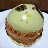 めずらしいのに美味しい、ピスタチオのケーキ!